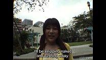 Subtitled Japanese public nudity striptease in Tokyo [부끄러운 embarrassed]