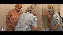 Granny 86yo is prepared to fucking of mature woman Vorschaubild