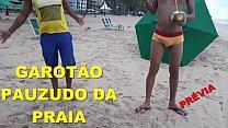 O GAROTÃO ROLUDO DA PRAIA - PREVIA