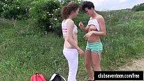Busty Young Lesbians Lick Twats
