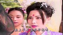 Dynasty Tong Vol.2