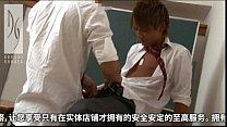 日本男孩激情 可爱正太 japanese hot boys!