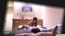 JAV married hotel masseuse secret sex menu Subtitled Vorschaubild