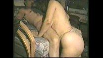 hot mature ass