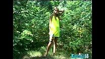 (yuoponr) ◦ katrina18 supersoak1 full thumbnail