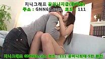 한국 국산 노모 AV찍는 졸라이쁜 여배우 키스씬이 와우!! صورة