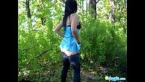 She strips in a wood near you