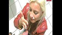 Девушки писают скрытая камера видео