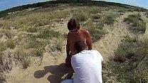 Public Beach Whore