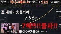 [일본노모] 명품중 명품av배우 루이 하세가와!! 젖은 그녀 졸라이쁘다 thumbnail