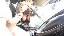 Screenshot 1 cuppa cumm accino - Aubrey Black