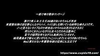 【あいか 20歳 激カワ女子大生】一部で有名な悪徳整体師の猥褻マッサージ
