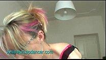 Horny housewife does strip and lapdance Vorschaubild