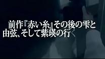 Japanese Gay Dvd Trailer