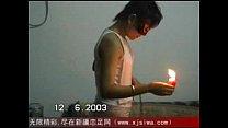 Chinesefemdom 11