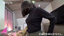 みんなの憧れあけみ先生(27)現役保育士さんのパパ活ハメ撮り映像!「クチュクチュ言いよる」地方出身のウブなおマンコを太チンポで貫いてあげるともうメロメロ騎乗位で腰振