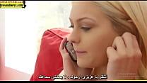 http://sprysphere.com/8966 اختي الشرموطة  مترجم عربي  مترجم الفيلم كامل الرابط