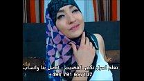 19544 Muslim Girl Very Sexy Very Horny Teasing Stripping Dancing Sex Hijab Arabian Jilbab preview