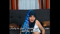 9604 Muslim Girl Very Sexy Very Horny Teasing Stripping Dancing Sex Hijab Arabian Jilbab preview