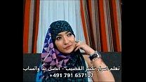 6215 Muslim Girl Very Sexy Very Horny Teasing Stripping Dancing Sex Hijab Arabian Jilbab preview