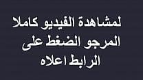 Jadid 9ahba Marocaine Rabat - الفيديو كامل من هنا - http://1ink.cc/44bCn صورة