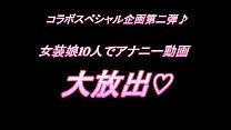 大阪ニューハーフヘルス AV女優の末 素人SEX 女性 h 動画 無料》エロerovideo見放題|エロ365
