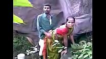 marathi forest Thumbnail