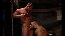 Dean bottom