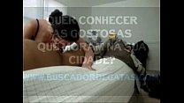 Transando com o Ricardão - Download mp4 XXX porn videos