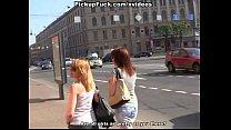 Фото девушек попы сиски лезби