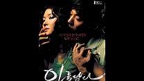 M Beautiful [20 07] Cha Soo Yeon n