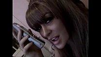 Babestation Amanda Recorded Call