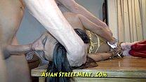 7809 Skin Tight Ass Bugger Asian Sperm Resovoir preview