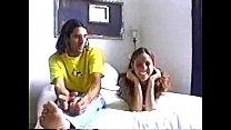 Бират и сестира видео еротика