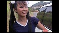Asian babe 321