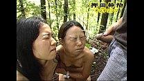 หนังหี ไปเย็ดกับสองสาว เอากันในป่า แล้วเอามาเย็ดกันที่บ้าน