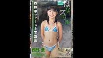SEXY JAPONESAS II porn image
