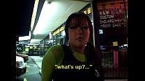 Metro Teen Anal  POV 02 scene 3