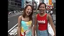 japanese Public
