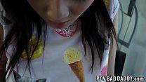 Petite Inked Stepdaughter Gets Plowed
