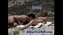 Шведский нудистский пляж
