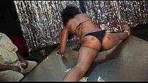 Shake Dat Money Maker,Kapri Styles tumblr xxx video