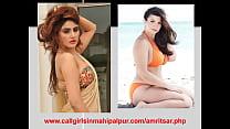 Hot Call Girls and Escorts Service in Amritsar pornhub video