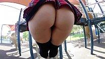 Teacher with big ass porn