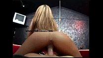 I creampied a stripper POV