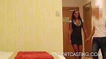 Amirah Adara Secret Escort Hotel Casting thumb