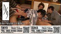 日本男孩激情 JAPANESE HOT BOYS