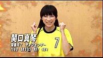 Jp-Soccer Shrink