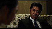 13132 Taboo.Forbidden.Love.2015.720p.HDRip.H264-CINEFOX preview