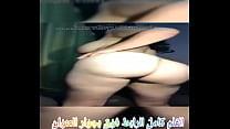 شرموطه مصريه تتناك من خليجي لمشاهدة الفيلم كامل أنسخ الرابط : bit.ly/309IUnp صورة